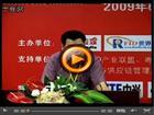 黎睿:香港的RFID技术发展情况介绍