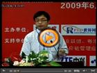 胡洪洲:TI最新RFID技术与产品
