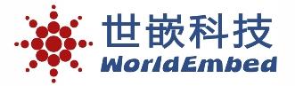 北京合众世嵌科技有限公司