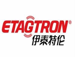 伊泰特伦射频技术(上海)有限公司