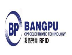 邦普光电企业集团