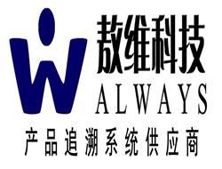 上海敖维计算机科技发展有限公司