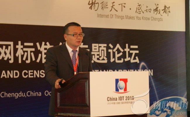中国移动刘越:中国移动物联网的创新与实践