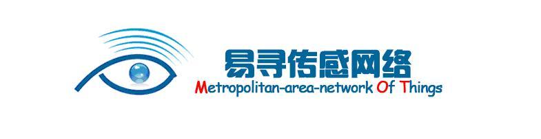 苏州易寻传感网络科技有限公司