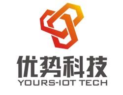 西安优势物联网科技有限公司