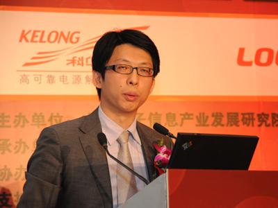赛迪顾问张涛:战略性新兴产业产业机会与投融资策略