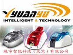 缘宇智能科技(北京)有限公司形象图