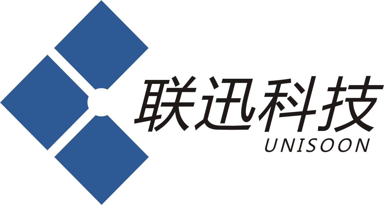 福州联迅信息科技有限公司