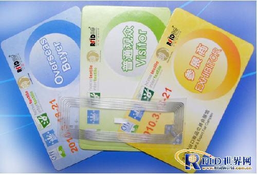 RFID门票在展会票务防伪管理系统中的应用