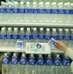 广东三水采用RFID芯片追溯饮料质量安全