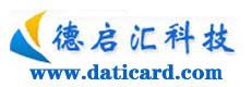 北京德启汇科技有限公司