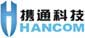 携通科技(香港)有限公司
