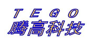 腾高实业(深圳)有限公司