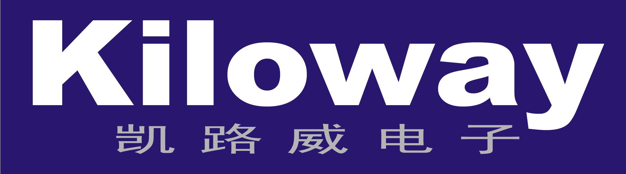 四川凯路威电子有限公司