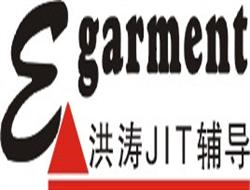 东莞市洪涛软件技术有限公司形象图