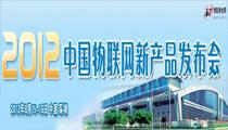 物联网的链接记载 - yu.chen - yu.chen的博客