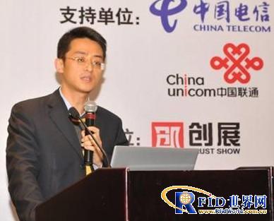 大唐微电子王京阳:移动支付产业共赢需六步走