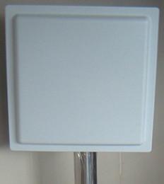 供应RFID超高频读写器