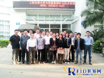 美国意联RFID实用技术培训班在深成功举办