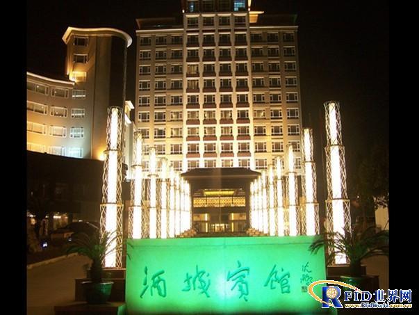 深圳市一卡易科技发展有限公司