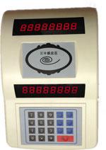 IC卡台式充值机