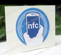 NFC蓝牙速配标签 NFC标签