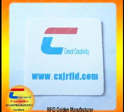 rfid耐冷冻标签