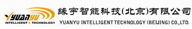 缘宇智能科技(北京)有限公司