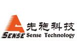 深圳市先施科技股份有限公司