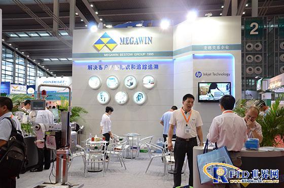 上海麦格标识技术有限公司的展台