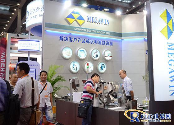 上海麦格标识技术有限公司的产品系列