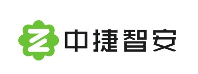 深圳市中捷智安科技有限公司