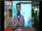 深圳市华阳微电子有限公司市场部经理孙宝先生