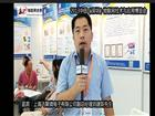 上海飞聚微电子有限公司副总经理刘建新先生