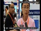盈达聚力科技有限公司深圳研发中心高级经理安雁芬女士