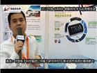 IOTE访谈:中国电子科技集团第七研究所RFID事业部市场部经理尧鹏飞先生