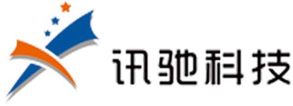 济南讯驰信息科技有限公司
