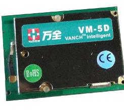 VM-5D UHF模块