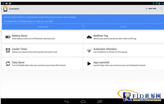 NFC Task Launcher正式更名为Trigger  有细微更新