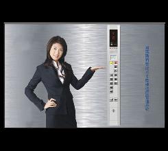 电梯管理系统系统