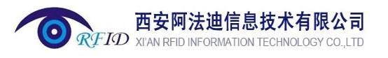 西安阿法迪信息技术有限公司