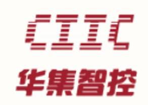 华集智控(天津)电子科技有限公司
