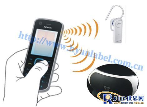 华阳NFC贴纸与蓝牙音箱配对解决方案