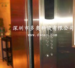 双开门 (贯通门) 电梯IC卡