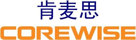 南京肯麦思智能技术有限公司