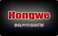 上海鸿威信息科技有限公司