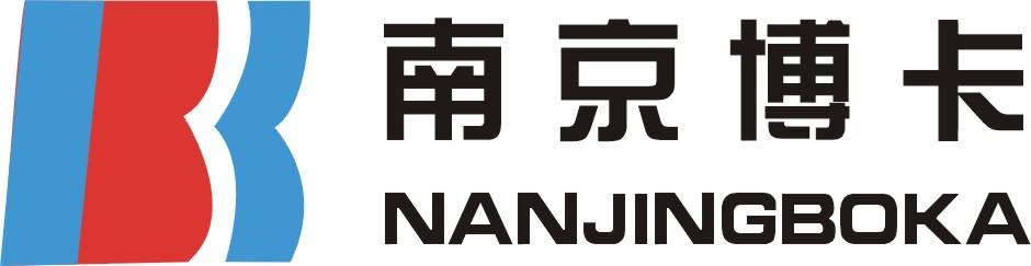 南京博卡智能科技有限公司