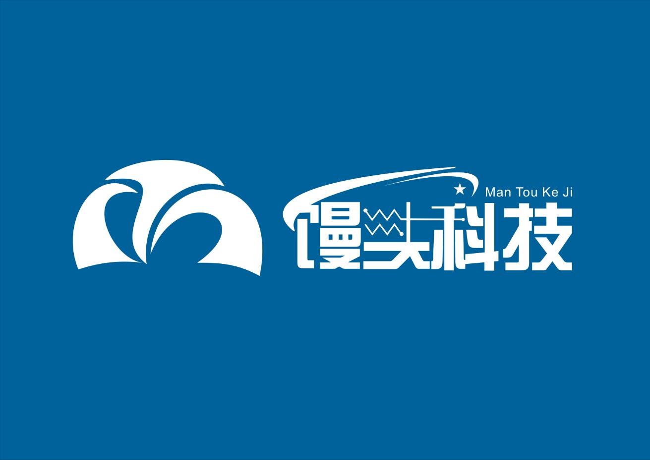 深圳市馒头科技有限公司