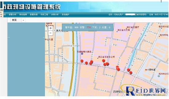 RFID城市家具管理系统
