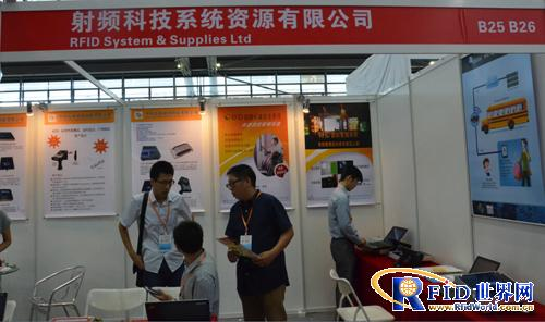 立格携国际一线品牌亮相2014深圳物联网展